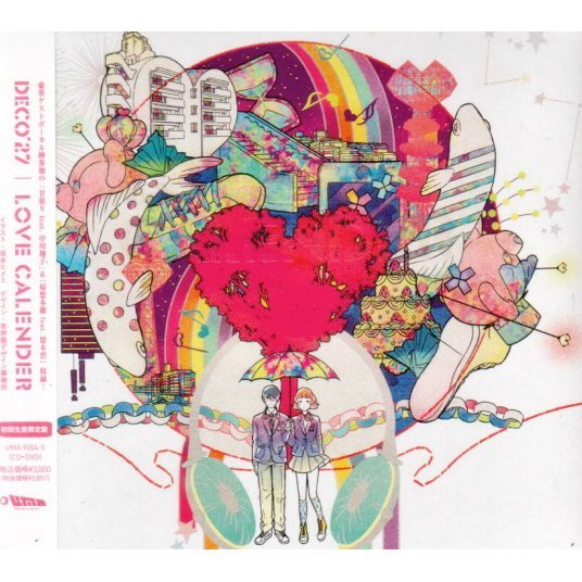 Love Calendar [CD+DVD Limited Edition]