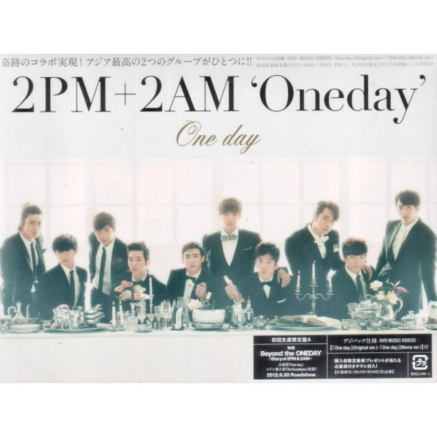One Day [CD+DVD Limited Edition Type A]