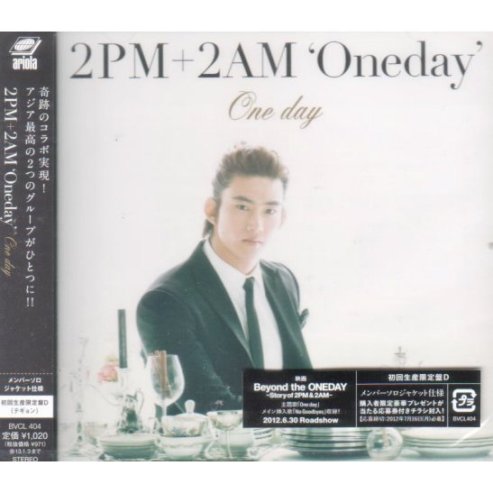 One Day [Limited Edition Type D Taecyeon Solo Jacket]