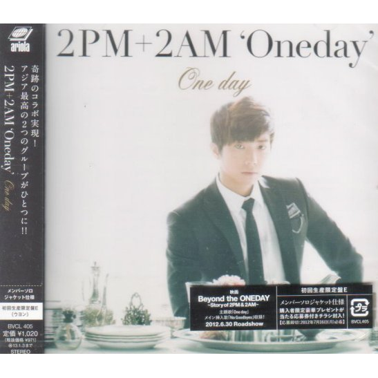 One Day [Limited Edition Type E Wooyoung Solo Jacket]