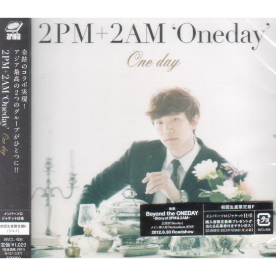One Day [Limited Edition Type F Junho Solo Jacket]