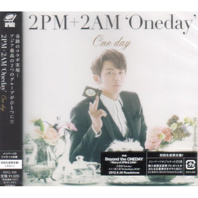 One Day [Limited Edition Type I Seulong Solo Jacket]