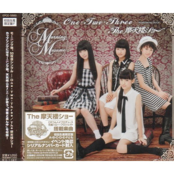 One Two Three / The Matenrou Show [Limited Edition Type F]