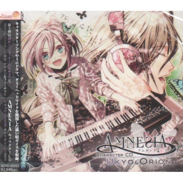 Amnesia Character CD Ukyo & Orion Hen