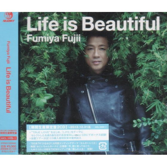 Life Is Beautiful [Limited Pressing]