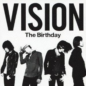 Vision [CD+DVD Limited Edition]