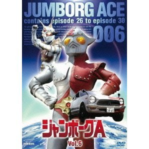 Jumborg Ace Vol.6