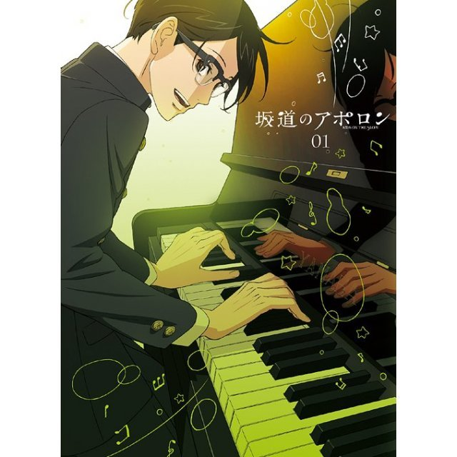Kids On The Slope / Sakamichi No Apollon Vol.1