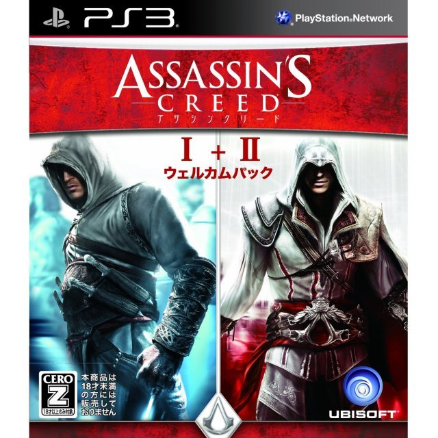 Assassin's Creed I+II Welcome Pack