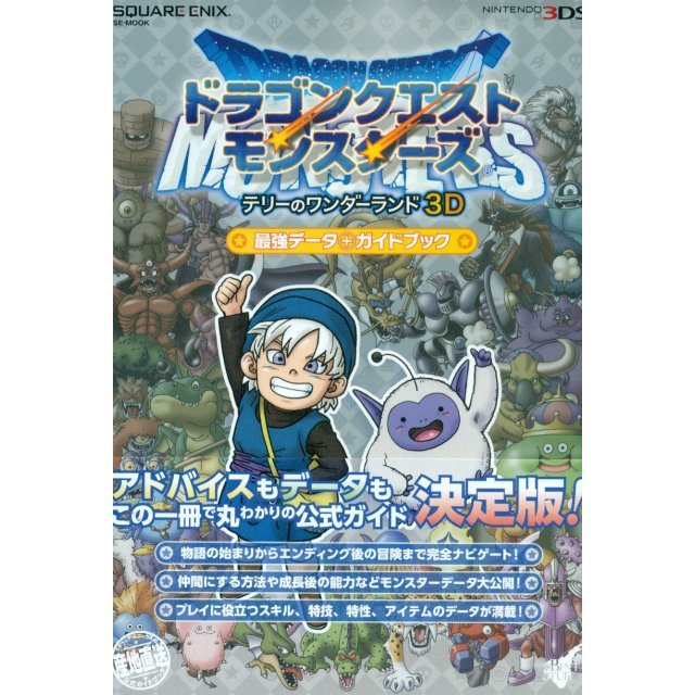 Dragon Quest Monsters 3D Powerful Data Guide Book