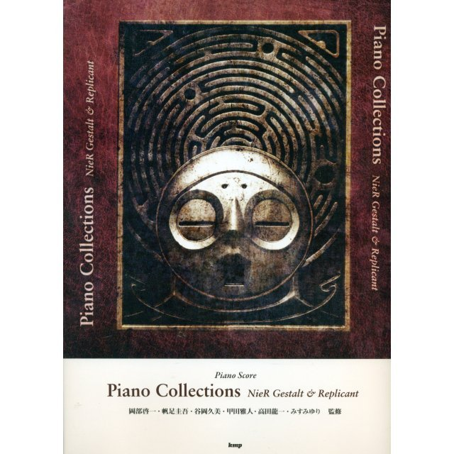 Piano Collections Nier Gestalt & Replicant Piano Score
