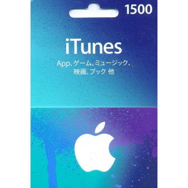 iTunes Card (1500 Yen / for Japan accounts only)