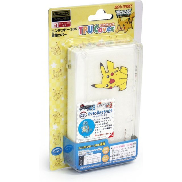TPU Cover for Nintendo 3DS [Pikachu L Version]