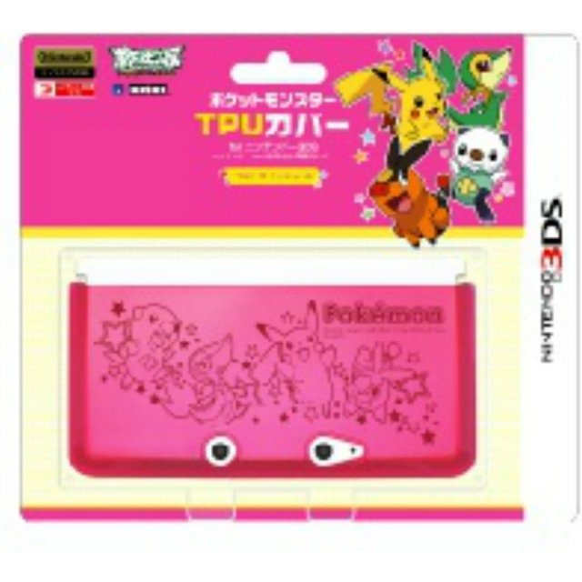 Pocket Monster TPU Cover for Nintendo 3DS [Best Wish A Version]