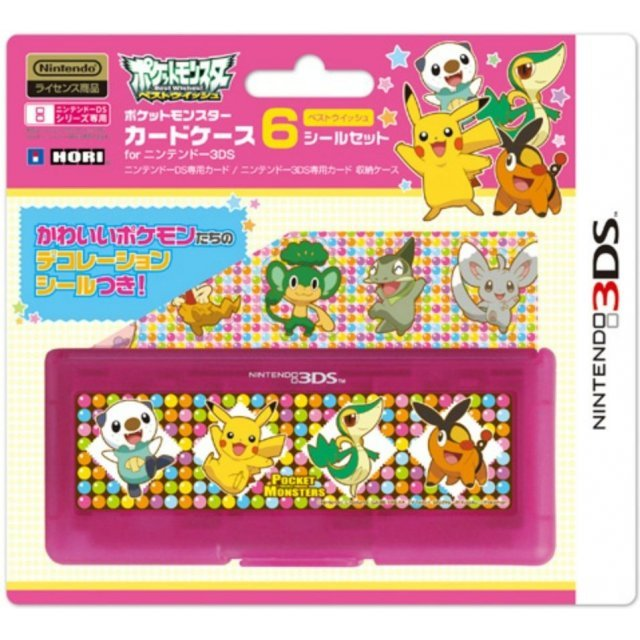 Pocket Monster Card Case 6 Seal Set for Nintendo 3DS (Best Wish Version)