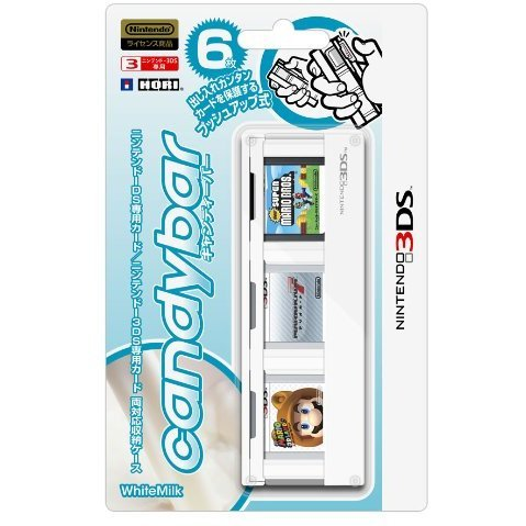 Candybar for Nintendo 3DS [White Milk Version]