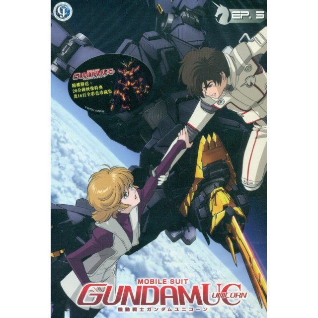 Mobile Suit Gundam UC Episode 5: The Black Unicorn