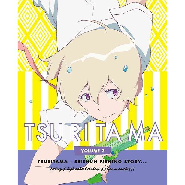 Tsuritama Vol.2 [DVD+CD Limited Edition]