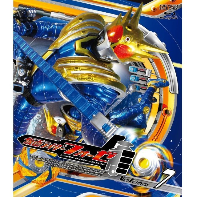 Kamen Rider Fourze Vol.7