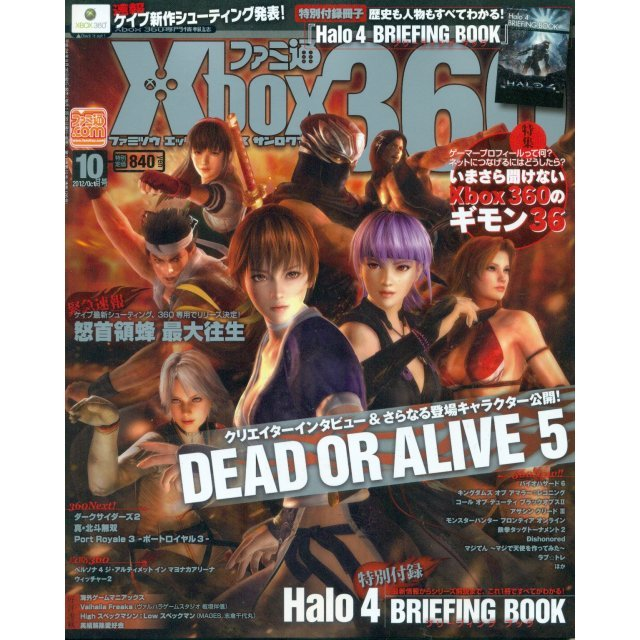 Famitsu Xbox 360 [October 2012] w/ Dead or Alive 5 Cover