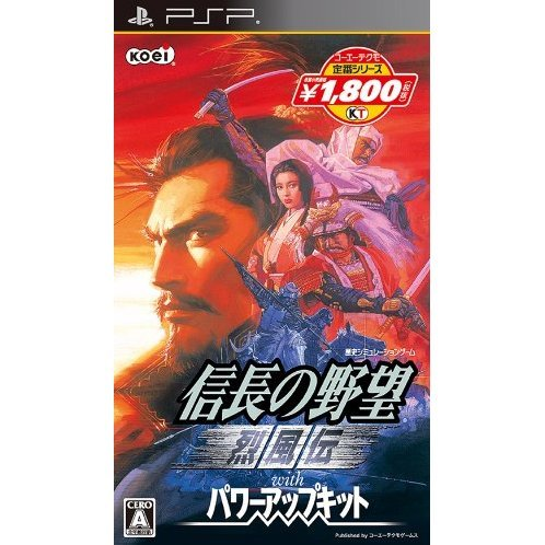 Nobunaga no Yabou: Reppuuden with Power Pack [Koei the Best New Price Version]