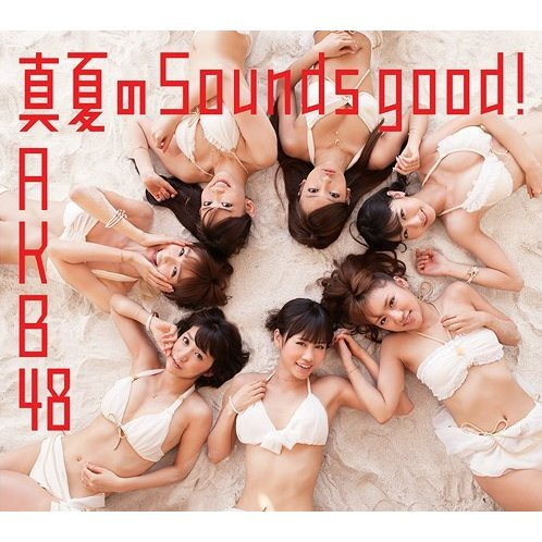 Manatsu no Sounds good! [CD+DVD Type A]