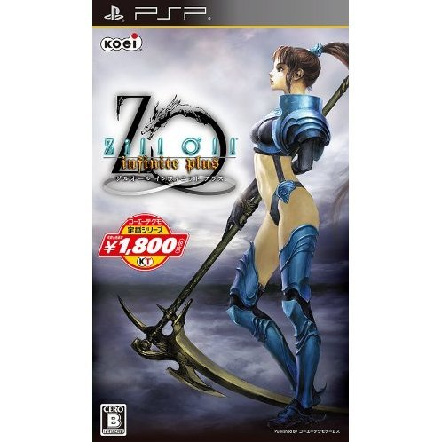 Zill O'll Infinite Plus [Koei Tecmo the Best New Price Version]