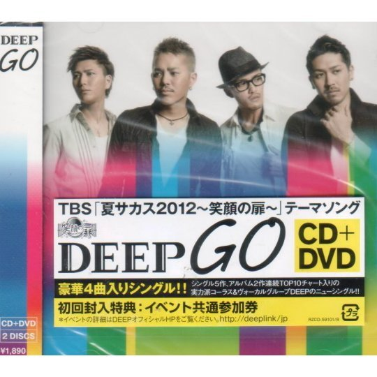 Go [CD+DVD]