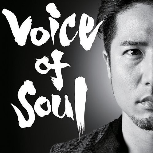 Voice Of Soul [CD+DVD Type A]