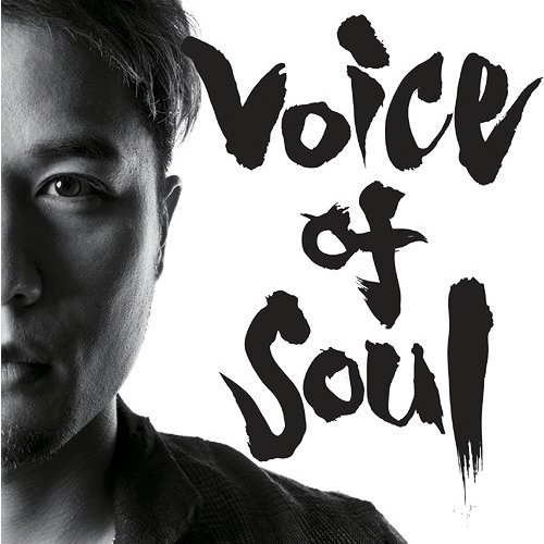 Voice Of Soul [Type B]
