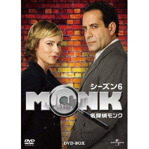 Meitantei Monk Season 6 DVD Box
