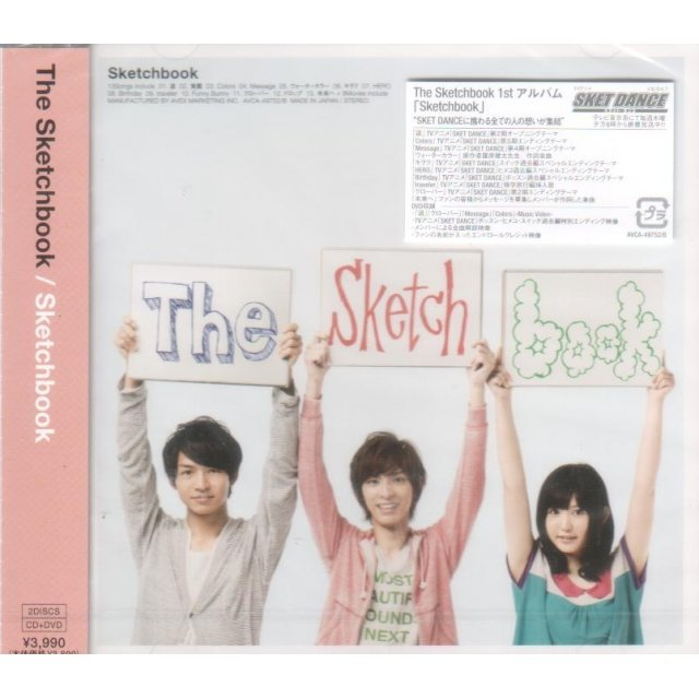 Sketchbook [CD+DVD Type A]