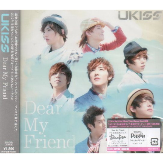 Dear My Friend [CD+DVD Limited Edition Jacket A]