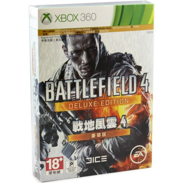 Battlefield 4 (Chinese Packing) (Deluxe Edition)
