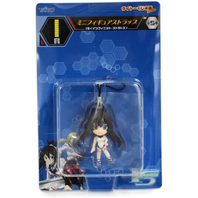 Banpresto Infinite Stratos Ichiban Kuji premium key chain : Shinonono Hoki