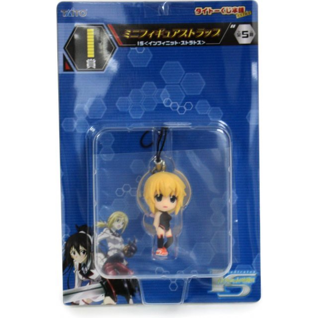 Banpresto Infinite Stratos Ichiban Kuji premium key chain : Charlotte Dunois