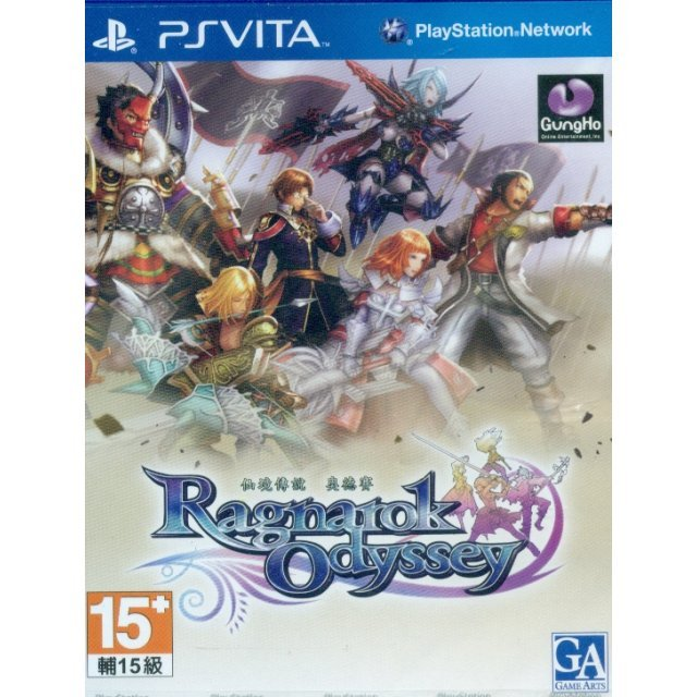 Ragnarok Odyssey (Chinese + English Version)