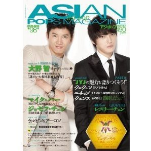 Asian Pops Magazine Issue 98