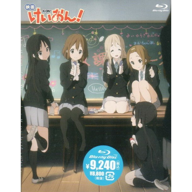 Keion! Movie [Limited Edition]