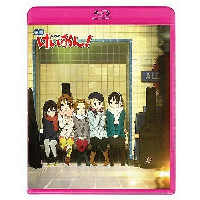 Keion! Movie