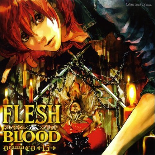 Lebeau Sound Collection Drama CD Flesh & Blood 15