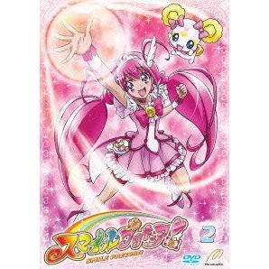 Smile Precure / Pretty Cure Vol.2