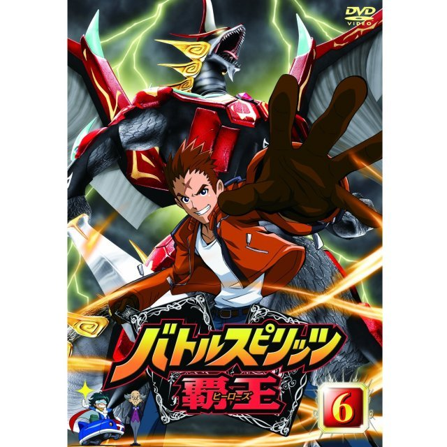 Battle Spirits Hao Heroes Vol.6