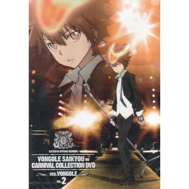 Reborn / Katekyo Hitman Reborn Vongola Saikyo No Carnevale Collection DVD Ver. Vongola Vol.2