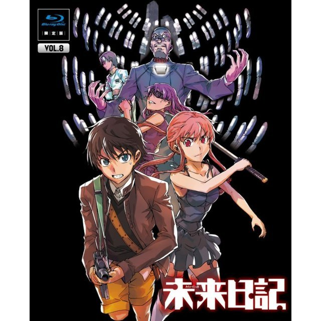 Future Diary / Mirai Nikki Vol.8 [Blu-ray+CD Limited Edition]