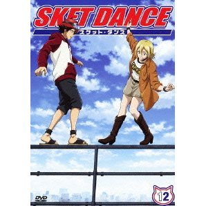 Sket Dance Vol.12