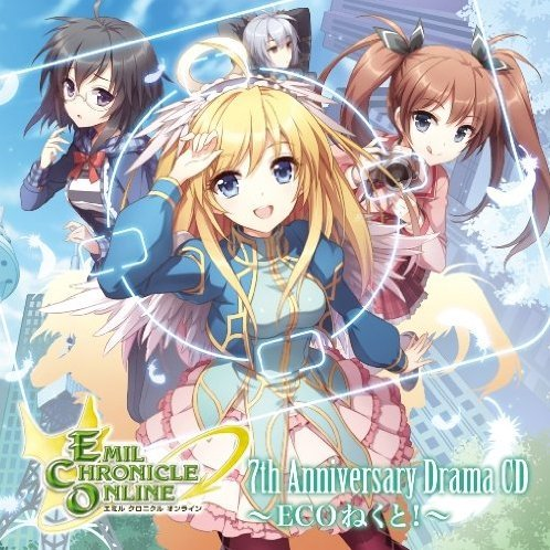 Emil Chronicle Online 7th Anniversary Drama CD