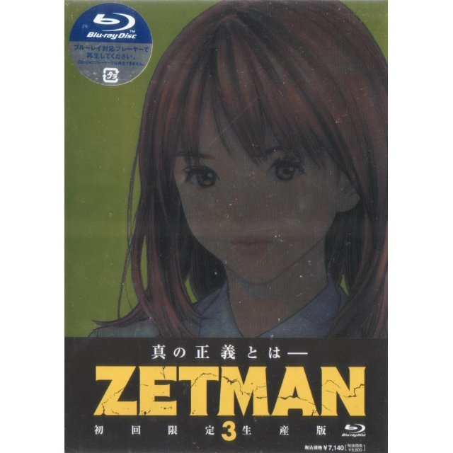 Zetman Vol.3