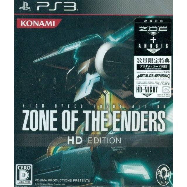 Zone of the Enders HD Edition [First-Print Edition w/ Metal Gear Rising Demo DLC]