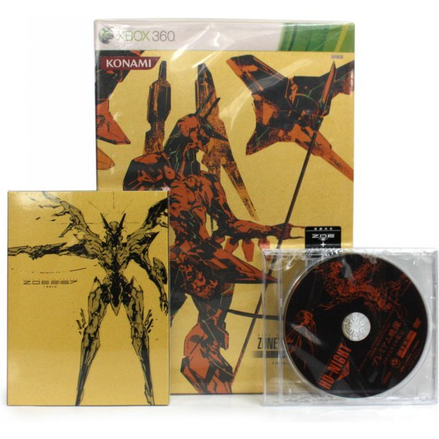 Zone of the Enders HD Edition [Premium Package Konami Style Special Version]